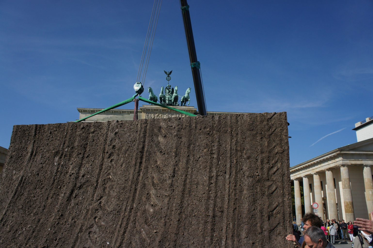 Acre, 5,2m x 5,6m, at Brandenburger Tor, Berlin,  Germany